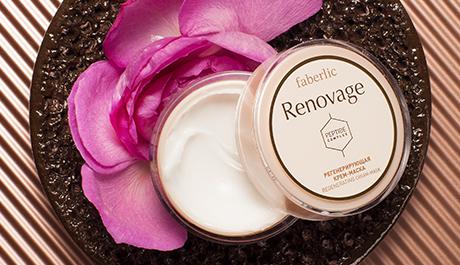 renovage-mask