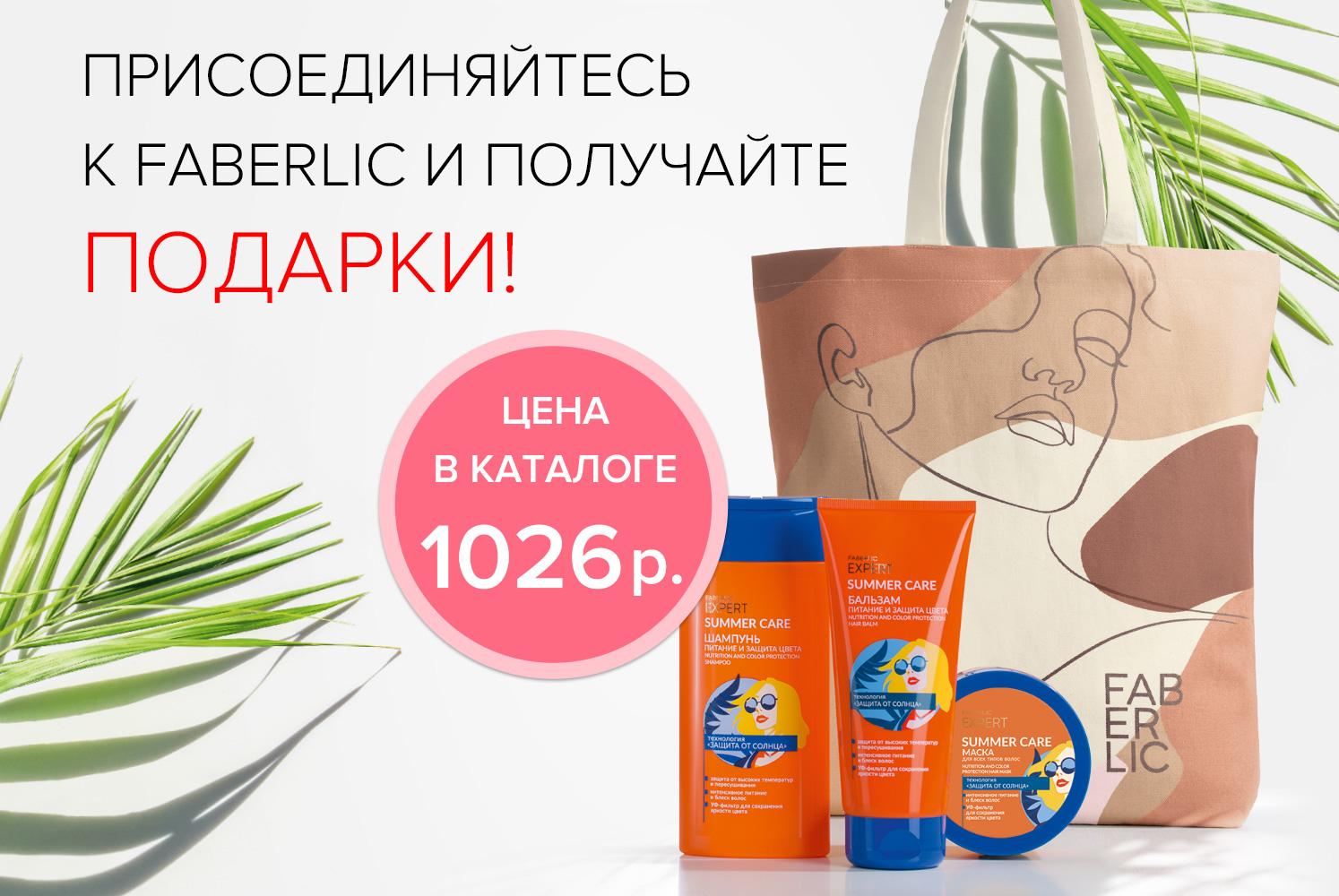 460х265-новость_copy_copy[1]