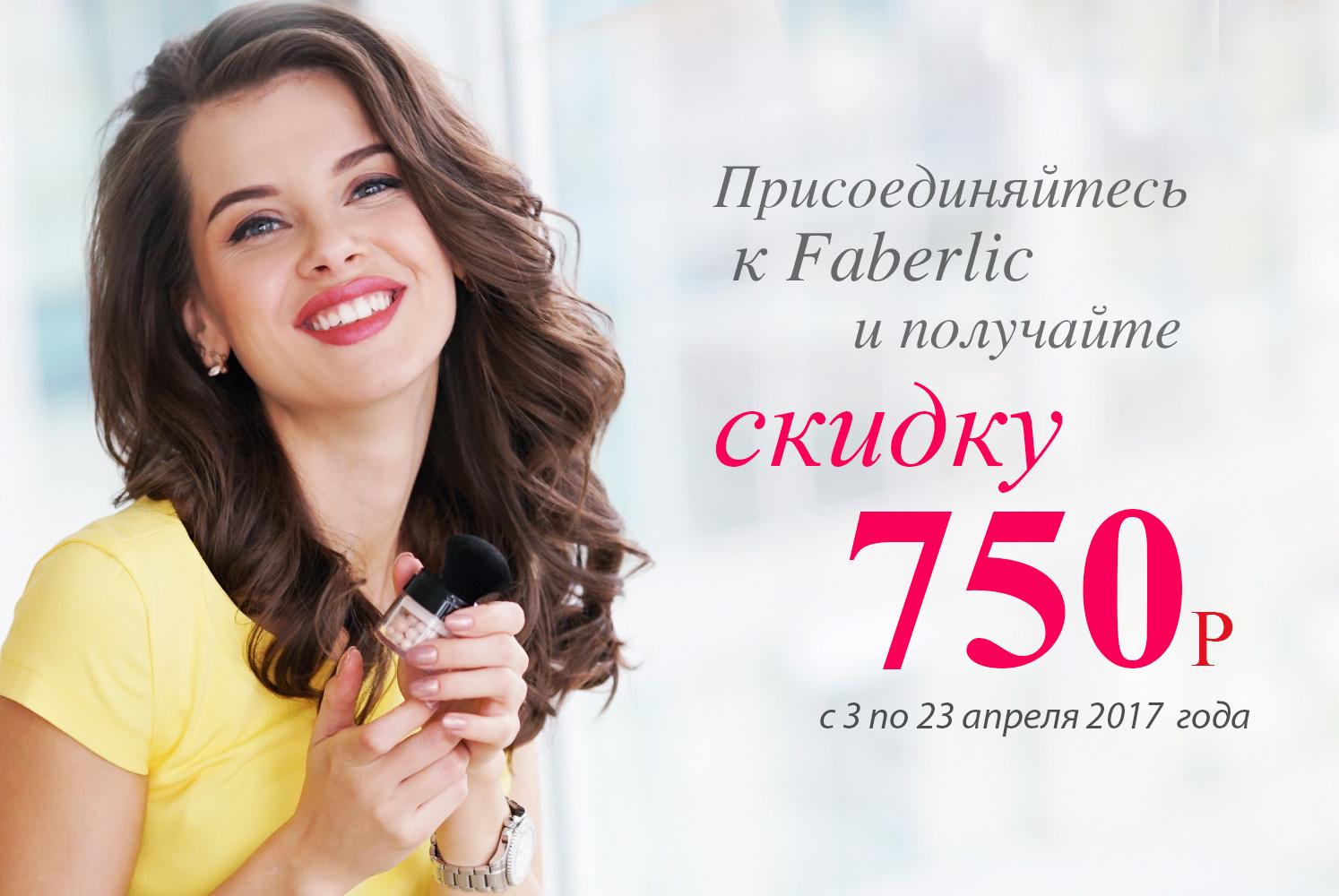 4-2017-Startgift 1494x1000