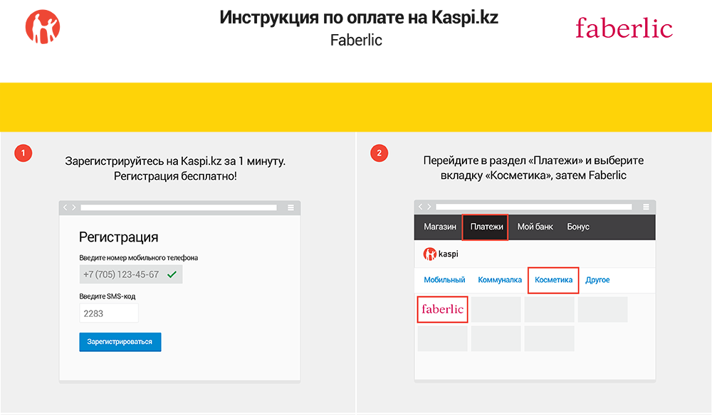 Kaspi-Faberlic-1