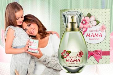 Mama-present