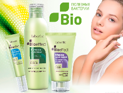 Bio effect product
