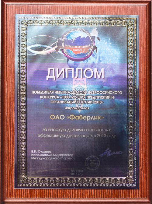 Luchshih-tovarov 1