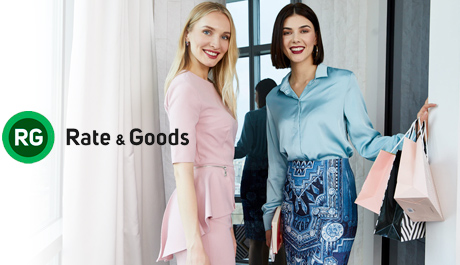 Rate-goods