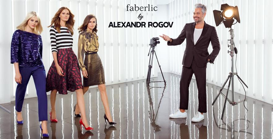 Rogov-history