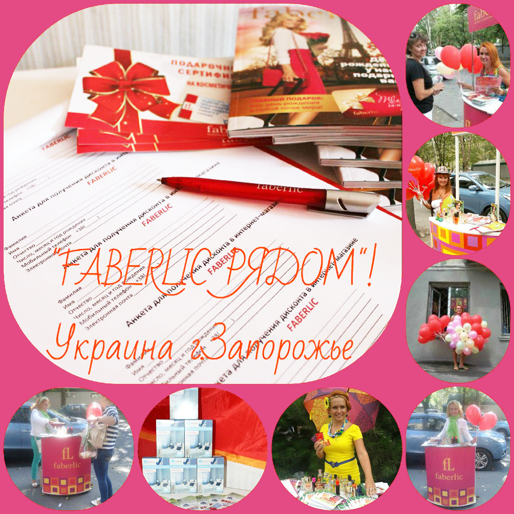 Zaporozhe flash 4