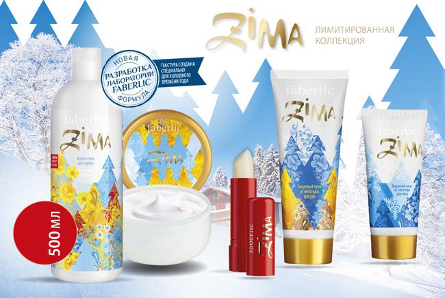 Zima-15-2015-1