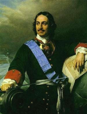 army Petr I