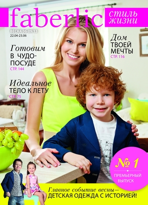 cover DOM_2_11