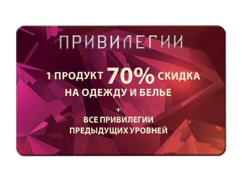 VIP150 2019 1