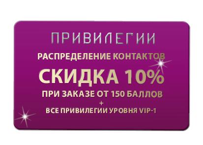 VIP3 2019 1
