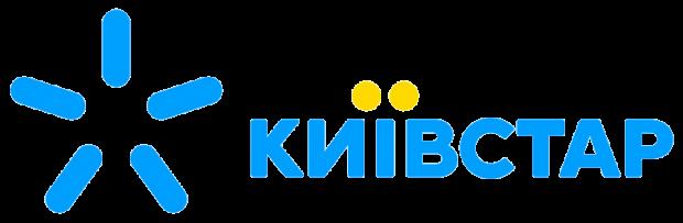 Kyivstar logo15-620x203