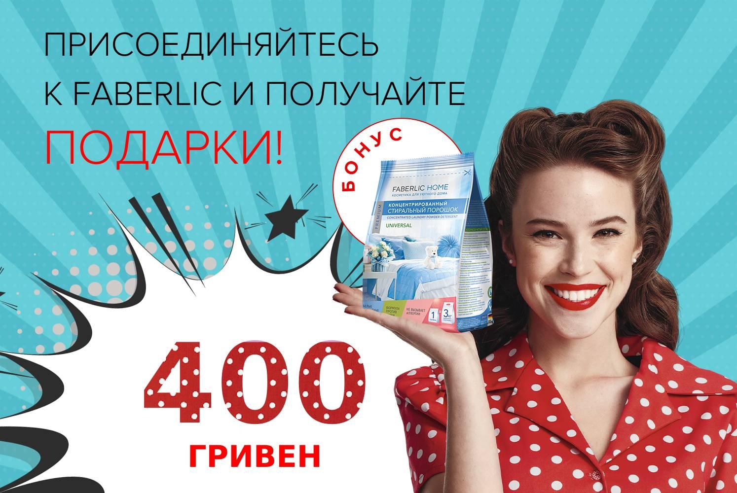 Start-1494-1000-14-2020