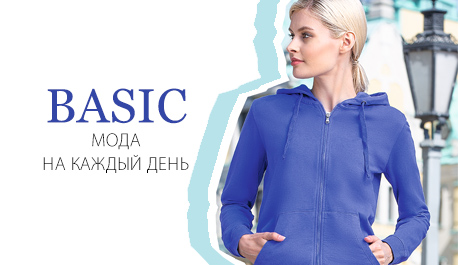Basic-moda