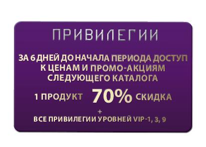 VIP18 2019 1