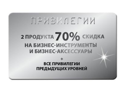 VIP50 2019 1
