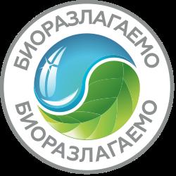 biodecompozition