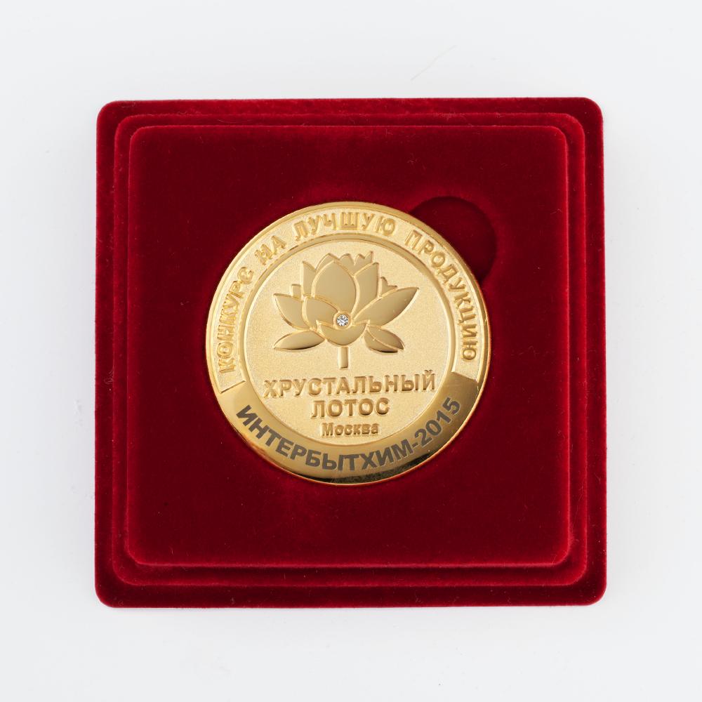 medal-lotos-1