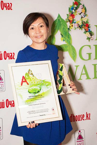 awards-5