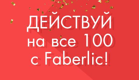 100000rub 2309_460