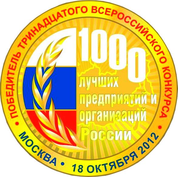 1000 kompanies medal