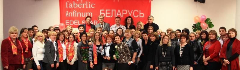 15.10.2011_business_seminar_1