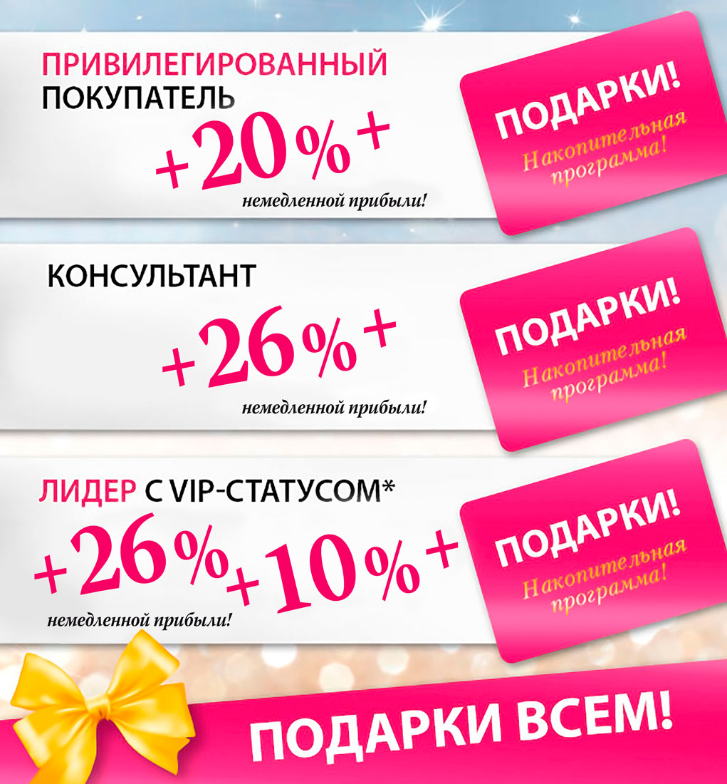 banner-podarki-vsem-kons5