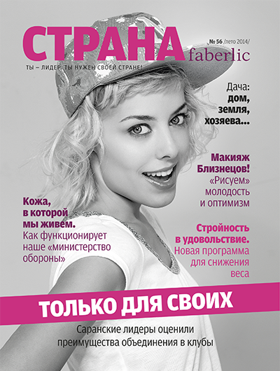 56 cover