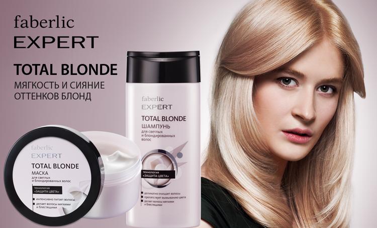 Expert-blond-11-2014-news