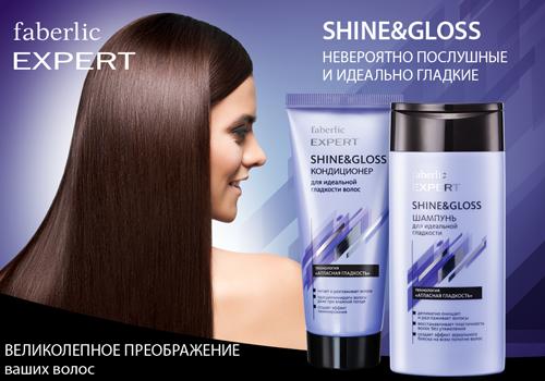 Expert-shine-11-2014-2