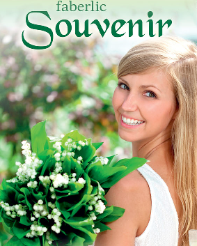 Faberlicsouvenir1