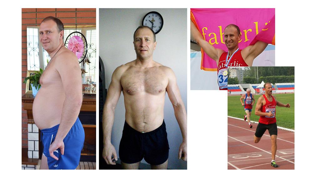 Как сбросить вес мужчина