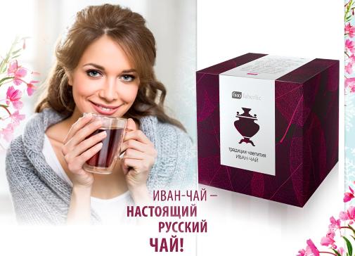 Ivan chai 01 2013