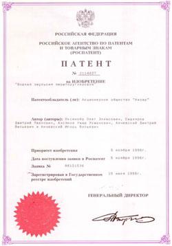 Patent 2114627-s