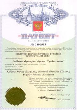 Patent 2197225-s