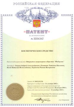 Patent 2221547-s