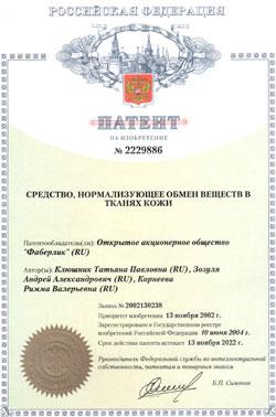 Patent 2229886-s