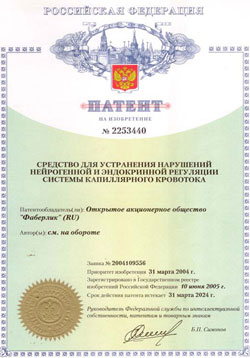 Patent 2253440-s