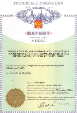 Patent 2262920-s