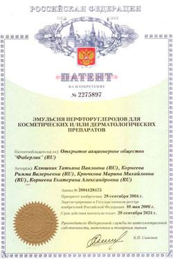 Patent 2275897-s