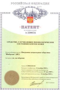 Patent 2299724-s