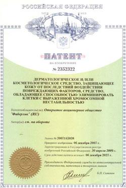 Patent 2352322-s