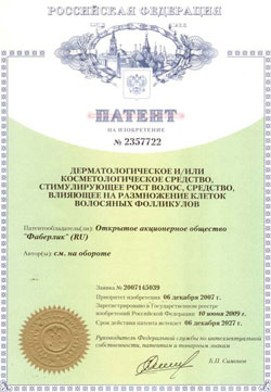 Patent 2357722-s