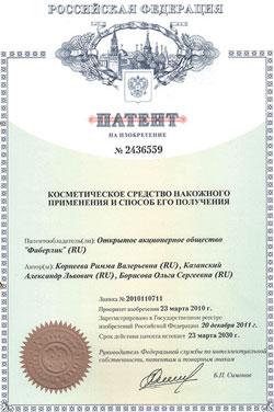 Patent 2436559-s