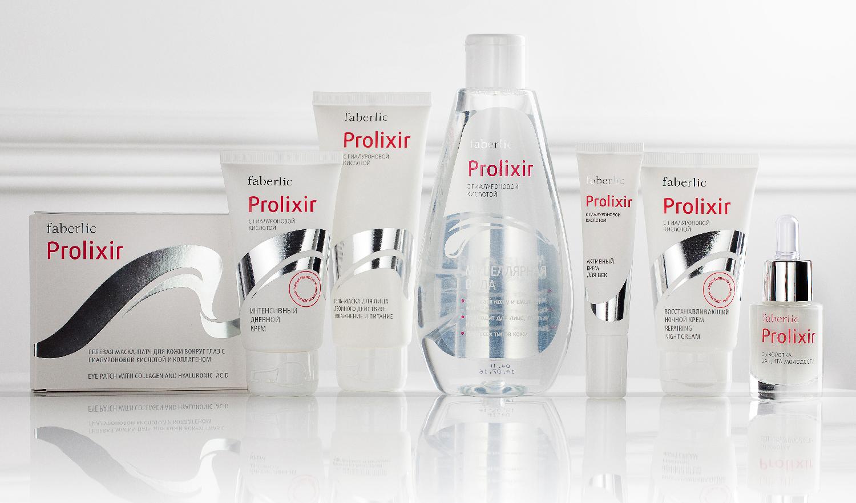 Prolixir-new-2