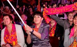 Forum 2012 13s
