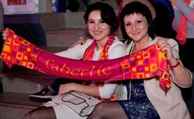 Forum 2012 14s