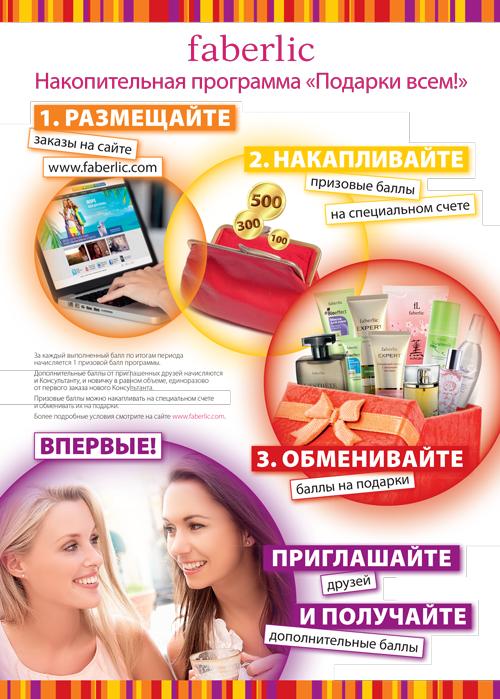 Start-2014-2s