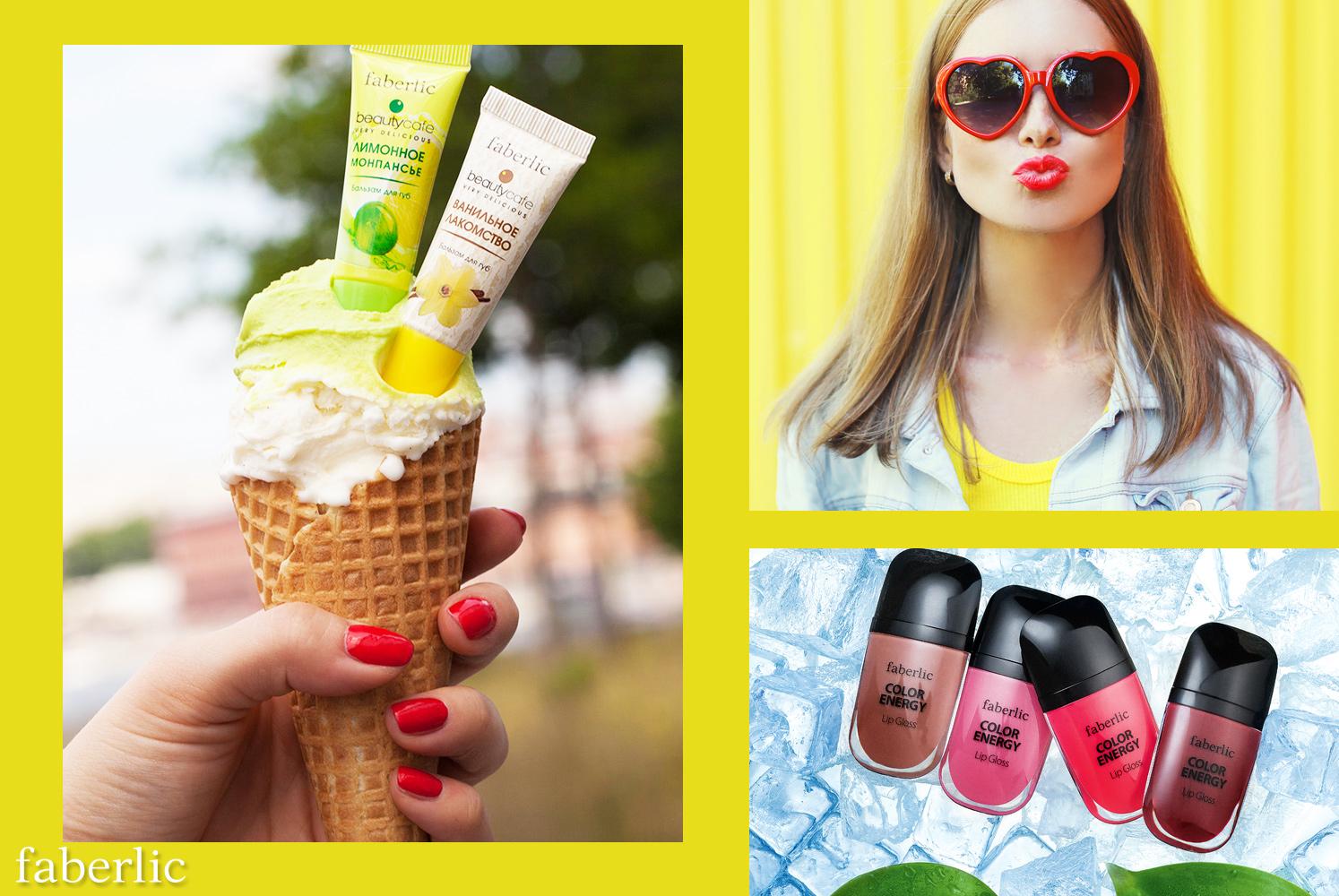 Summer-ideas