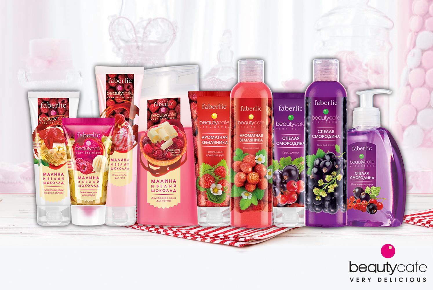19-BeautyCafe-4-2016-akz
